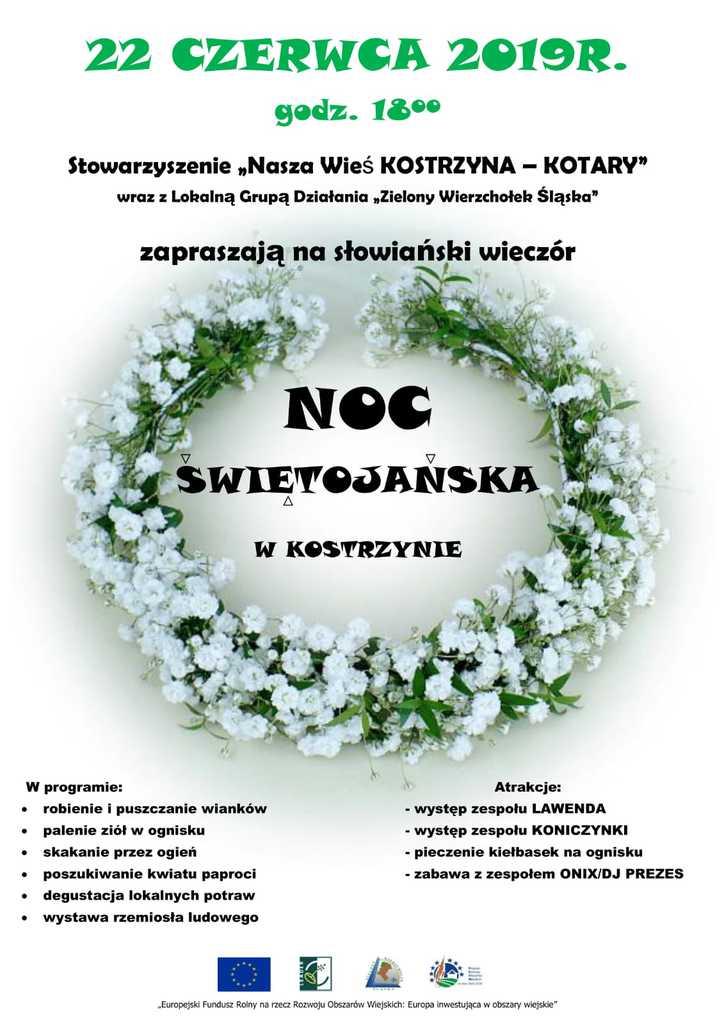 plakat_noc_świętojańska.jpeg