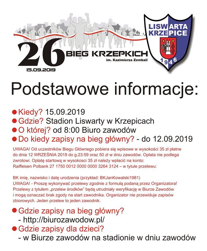Bieg Krzepkich_2019_info podstawowe.jpeg